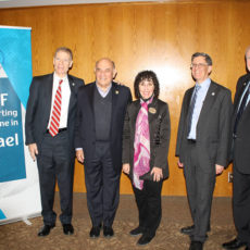 Local APF Chapter Event Showcases Strong Michigan-Israel Medical Connections
